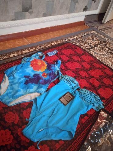 симментальская порода коров купить в бишкеке в Кыргызстан: Распродажа купальников в бгу ориентир срочно мало остались все на выбо