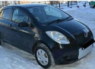 автомобиль toyota yaris в Кыргызстан: Toyota Vitz / Platz / Yaris / Echo 1.3 л. 2005 | 100000 км
