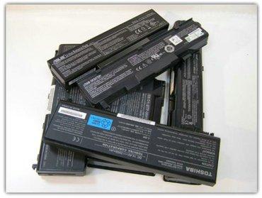 Аккумуляторы для ноутбуков по низким ценам..гарантия и качество в Бишкек