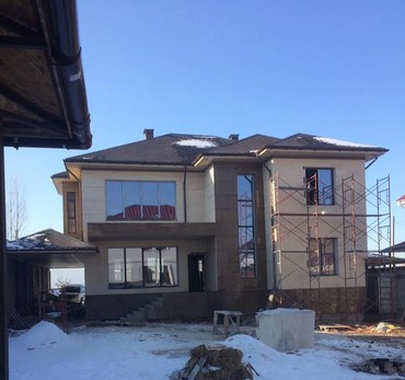 теплые полы отопление котлы в Кыргызстан: Пластиковые окна в БишкекеОкна из немецкого профиля SALAMANDER -