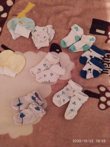 Продаю носочки и рукавички. В хорошем состоянии на новорожденных!