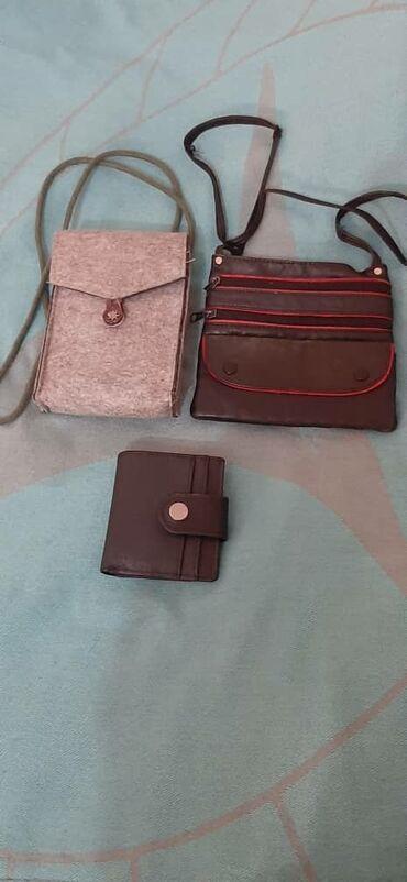 За всё 400 сом,сумочка из войлока,кожаная Индия,кошелёк Оригинал,из