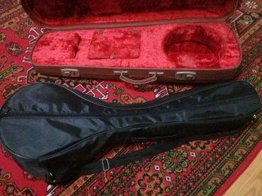 Bakı şəhərində Kamanca futulyari ve cxolu