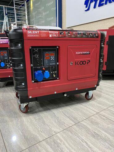 motor 80cc - Azərbaycan: Generator