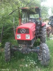 Продаю трактор ЛТЗ-60  2007-года у трактора один хозяин, отличном в Кызыл-Кия