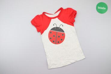 """Дитяча футболка """"Сонечко""""    Довжина: 46 см Ширина плечей: 24 см Напів"""