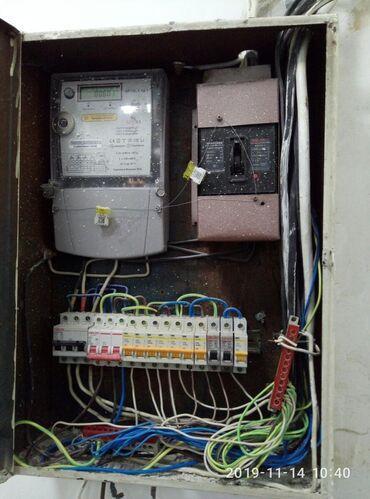 электрик на вызов в Кыргызстан: Электрик . опытный электрик . Электрик с дипломом .Устранение замыкани