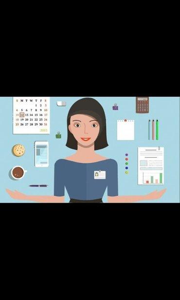 Требуются Офис-менеджер в компанию в Бишкек