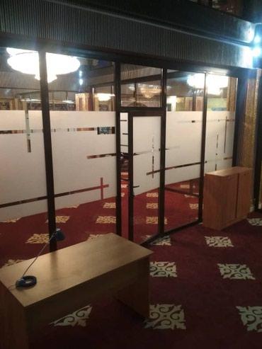 Перегородки для офисов,перегородки в Бишкек
