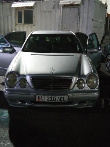 225 50 17 зимние шины в Кыргызстан: Куплю резину какие есть отправляйте ватсап по номеру