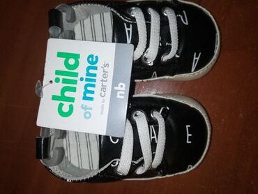 Детская одежда и обувь - Кыргызстан: Новая модная обувь для маленьких стильняшек . Присланы с Америки. Чё