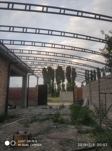 сложности в Кыргызстан: Навесы любой сложности. принимаем заказы любой сложности сварочных