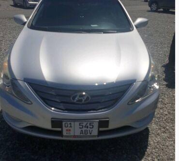 Транспорт - Чон-Таш: Hyundai Sonata 2 л. 2010