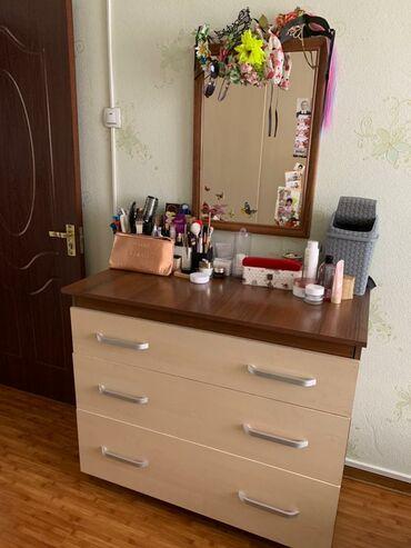 Ночной крем для лица - Кыргызстан: Мебельный гарнитур | Спальный
