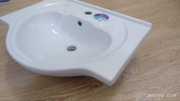 ультразвуковая ванна бишкек в Кыргызстан: Раковина, умывальник, sink, lavabo  напишите здесь или WhatsApp