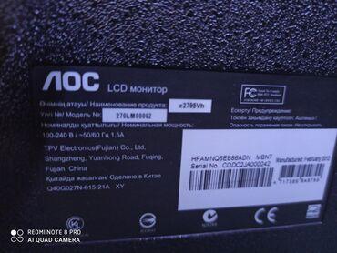 Продаю системный блок и монитор за 10500сом