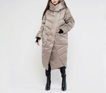 НОВАЯ  Женская куртка оверсайз Размер 46-48