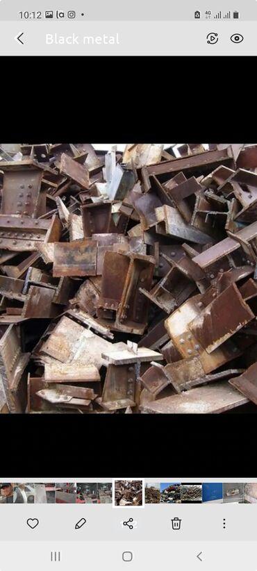 Услуги - Пригородное: Скупка черного металла