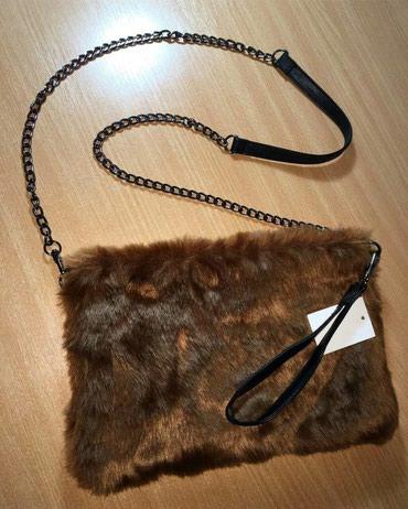 Krznena torbica - Palic