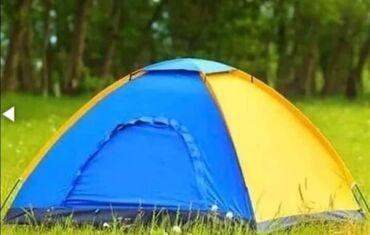 Šatori - Bela Palanka: Šator za 8 osoba 2,5 x 2,5 x 1,5mŠatori su spakovani u torbuOdličan za