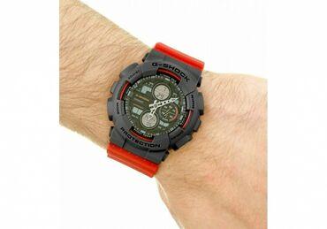 10781 объявлений: G-shockмодель часов ga-100c___функции : секундомер, будильник, мировое
