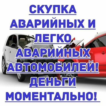 Honda Accord 2004 в Кок-Ой