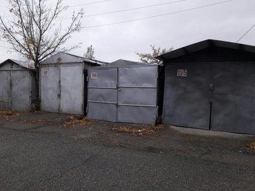 гараж 12 микр  металический с подвалом  ГМК 16 возле магистрали  2 ряд в Бишкек