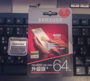 Sumqayıt şəhərində Samsung 64GB EVO Plus UHS-I microSDXC Memory Card with SD Adapter