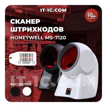 сканеры пзс ccd набор стержней в Кыргызстан: Сканер штрихкодов, штрихкод сканер, сканер штрихкода БишкекСканер