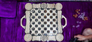 Спорт и хобби - Маевка: Нарды+шахмат 2 в 1
