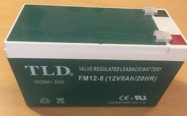 Аккумуляторная батарея TLD FM 12 v 8AH/20 HR в Бишкек