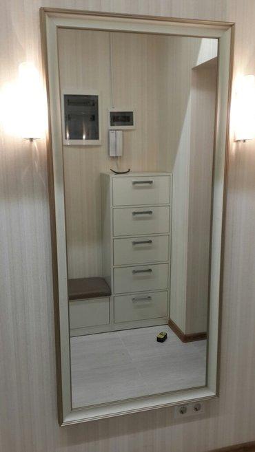 Зеркала в обрамлении. на заказ любых размеров. в Бишкек