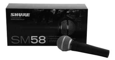 Bakı şəhərində Shure SM58 - Mikrofon