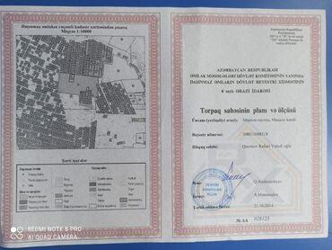 Torpaq sahələrinin satışı 3 sot Tikinti, Mülkiyyətçi, Kupça (Çıxarış)