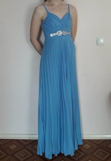 74f4caf36aa вечерние платья для беременных в Кыргызстане  Личные вещи на Lalafo ...