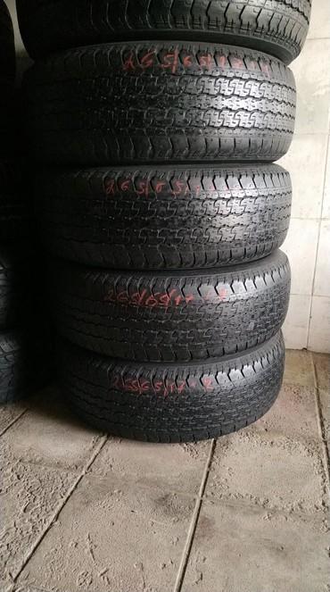 Şin və disklər Xırdalanda: 1eded təker-20m 6-ededdir--2ededi Dunlop firmasınindir