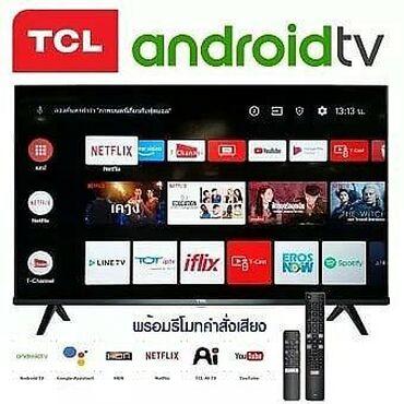 смарт тв 32 в Кыргызстан: Телевизоры TCL 55 P8M55 дюм 140 см диогональСмарт тв андроид 9