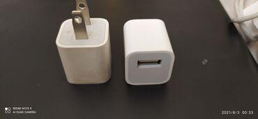 Продаю адаптер зарядное устройство от iPhone оригинал