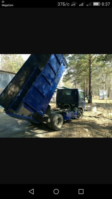 Самосвал По городу | Борт 6 т | Вывоз строй мусора, Вывоз бытового мусора, Доставка угля, песка, щебня, чернозема