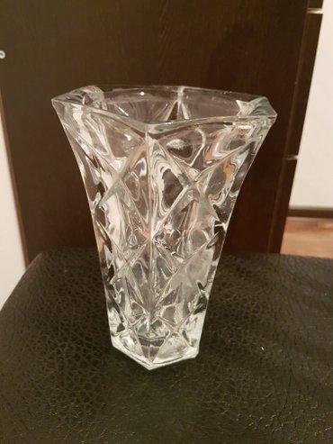 Продам вазу,высота 17,5 см,диаметр 12,5 см,распродаю всё,смотрите