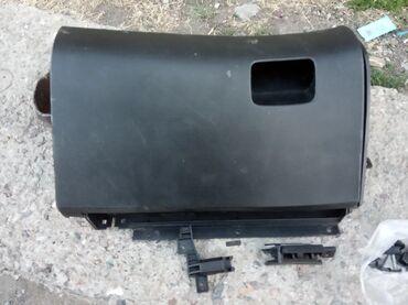 Транспорт - Кант: Продаю или меняю бардачок на Subaru legacy BL 5 на запчасти, замка