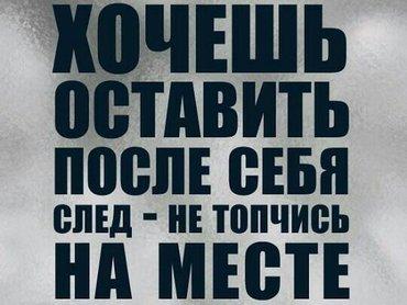 ТРЕБУЕТСЯ ТРУДОГОЛИК. в Лебединовка