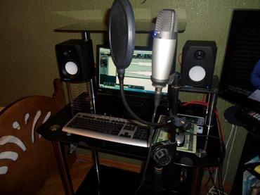 Bakı şəhərində Full Hazir Professional Ses Yazma studiosu