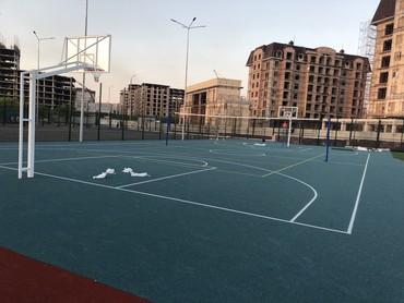 футбольные поля бишкек в Кыргызстан: Беговые дорожки для стадиона, теннисный корт, баскетбольноая площадка