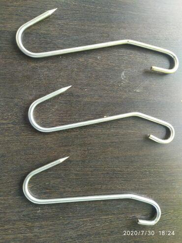 Крюки из пищевой нержавеющей стали, грузоподъёмность свыше 200 кг.30