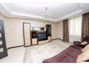 Недвижимость - Таджикистан: Продается квартира: 3 комнаты, 106 кв. м