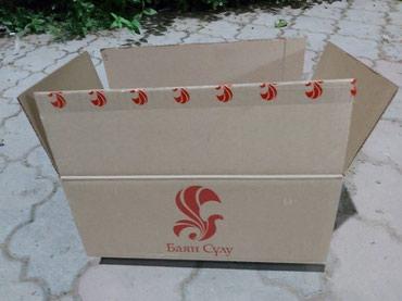 Другие товары для дома в Ош: Новые коробки (25см-40см-15см) (2500шт в наличии)