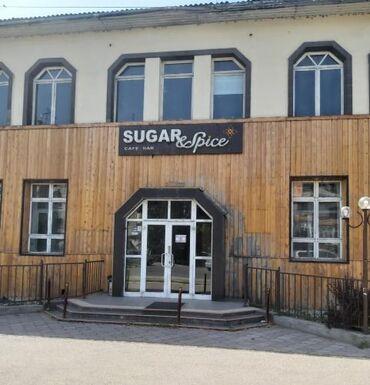 сниму помещение под столовую в Кыргызстан: Сдаю (или продам 350000$) помещение под бизнес по адресу Токтогула 248
