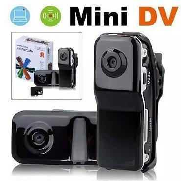 мини камера в Кыргызстан: Мини камера  Видео камера  Видео наблюдения Фото аппарат