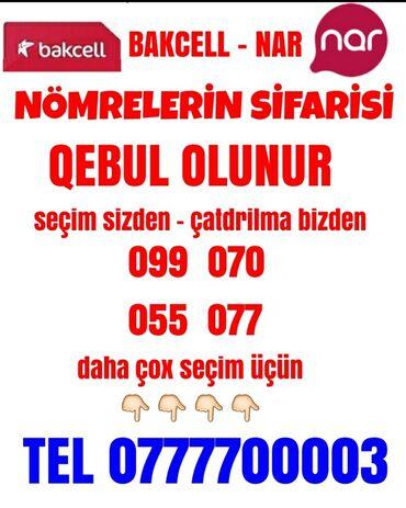 bakcell smartfon - Azərbaycan: Dəyərli müştərilər hər zövqə uyğun Bakcell və Nar nömrələrimiz var